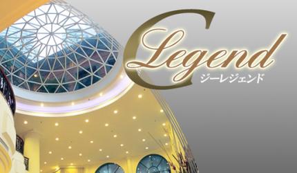 g_legend-430x250